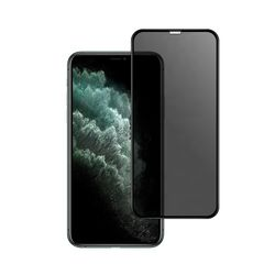 UB 아이폰 XS MAX 프라이버시 강화유리 화면필름