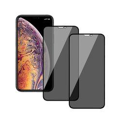 2매) 아이폰 X 프라이버시 강화유리 화면필름
