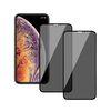 2매)아이폰 11 ProMAX 프라이버시 강화유리 화면필름