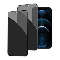 2매)아이폰12 ProMax 프라이버시 강화유리 화면필름