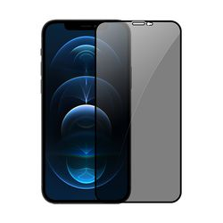 UB 아이폰 12 Pro 프라이버시 강화유리 화면보호필름