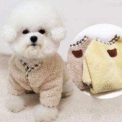 포그니가디건 포근한 보아털 뽀글이 강아지겨울옷