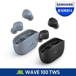삼성전자 JBL WAVE100 TWS 완전무선 블루투스 이어폰