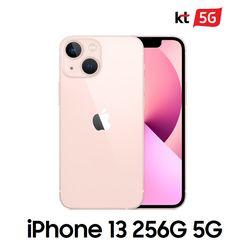 [KT 기기변경] 아이폰13 5G 256G 선택약정
