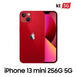 [KT 기기변경] 아이폰13 mini 5G 256G 공시지원