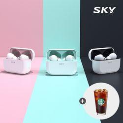 스카이 IM-S200 블루밍 블루투스 5.1 무선이어폰 생활방수