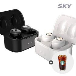 스카이 IM-A110B 엑스 블루투스 5.0 이어폰 무선충전 생활방수