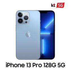 [KT 기기변경] 아이폰13 Pro 5G 128G 선택약정
