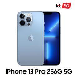 [KT 기기변경] 아이폰13 Pro 5G 256G 선택약정