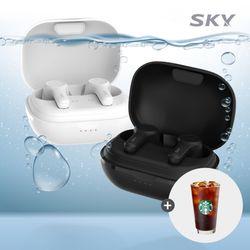 스카이 IM-A120X 에스 액티브 블루투스 5.0 무선이어폰 무선충전