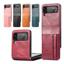 갤럭시Z 플립3 슬림핏 가죽 카드지갑 휴대폰 케이스