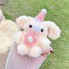 에어팟 1 2 프로 토끼 인형 퍼 양털 보들 털 케이스