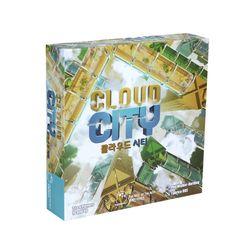 클라우드시티 보드게임  10세이상 2-4인 3D전략