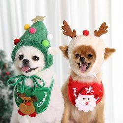 크리스마스 트리 강아지 고양이 모자 턱받이 세트