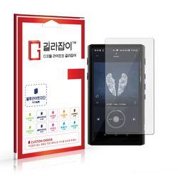 HIBY R5 SABER DAP 블루라이트차단 시력보호필름 2매