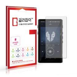 HIBY R5 SABER DAP 라이트온 저반사 액정보호필름 2매