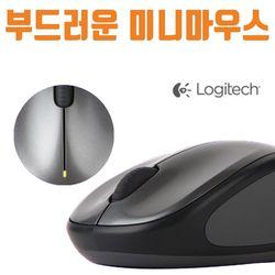 로지텍 노트북마우스 컴퓨터마우스 LOGITECH-M 저소음