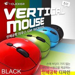 PC용품 G-Clicker WC810L 버티컬 무선마우스 블랙