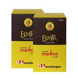 파사라쿠아 엘미르   마노아 캡슐 커피 20개입 110g 2개세트