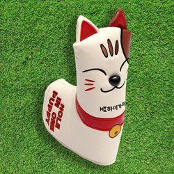 하이가이 고양이 일자 자석형 블레이드 퍼터커버