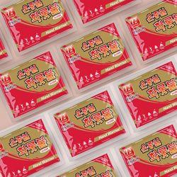 국내생산 온종일화롯불 손난로형 핫팩 80g 50매 19년 생산