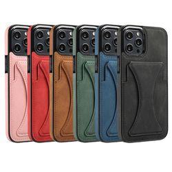 아이폰 13 12 11 promax 7 8 카드포켓 마그네틱케이스