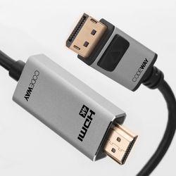 코드웨이 4K DP to HDMI 케이블  2.0 1m