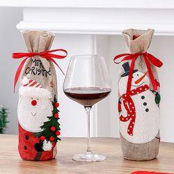 크리스마스 와인케이스 선물 포장 와인커버 인테리어
