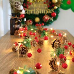 솔방울 전구 LED 2M 크리스마스 매장 인테리어 소품