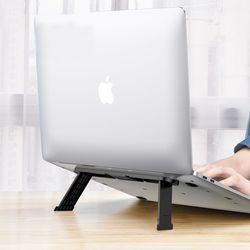 휴대용 태블릿 맥북 노트북 거치대 받침대