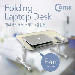 Coms 노트북 스탠드 Fan
