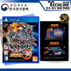 PS4 슈퍼로봇대전 30(특전코드+핀배지)