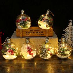 크리스마스 알전구 트리장식 매장 인테리어 소품