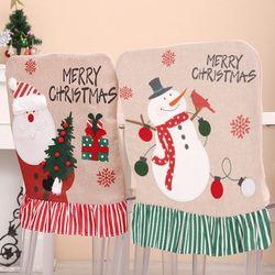 크리스마스 의자커버 매장 인테리어 소품 파티