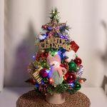 LED 펑키스노우맨트리 45cmP 크리스마스 장식 TRHMES