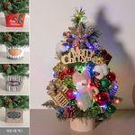 LED 펑키스노우맨트리화분 45cmP 크리스마스 TRHMES