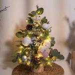 LED 엘리하우스트리 45cmP 크리스마스 장식 TRHMES