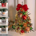 LED 크리스탈앵글트리화분 60cmP 크리스마스 TRHMES
