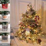 LED 트윙클그레이트리화분 60cmP 크리스마스 TRHMES