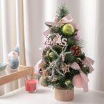 포켓스타트리 45cmP 크리스마스 인테리어 장식 TRHMES