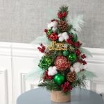 풀럼스팽글트리 45cmP 크리스마스 TRHMES