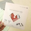 ECO MESSAGE CARD-SHARE HEART