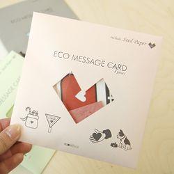 [클리어런스] ECO MESSAGE CARD-SHARE HEART