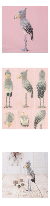 하마나카 니들펠트 양모 넓적부리황새 DIY - 오후4시, 19,000원, 펠트공예, 펠트인형 패키지