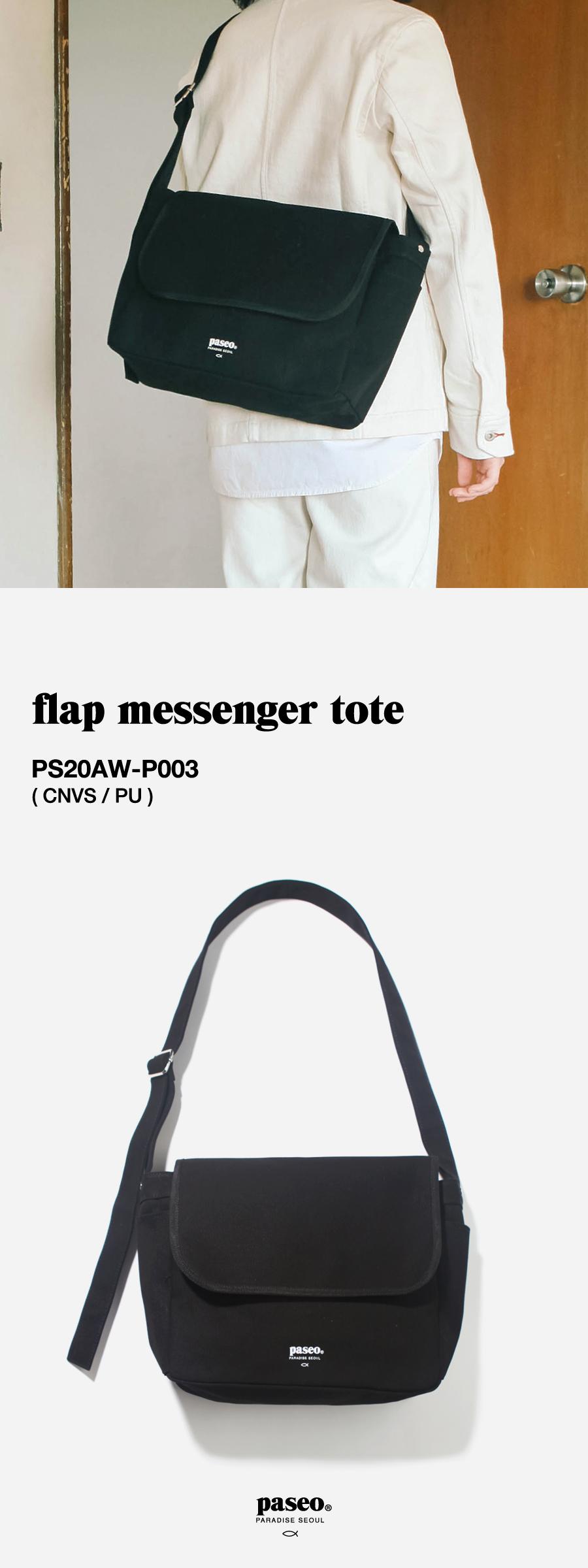 플랩 메신저 토트-블랙