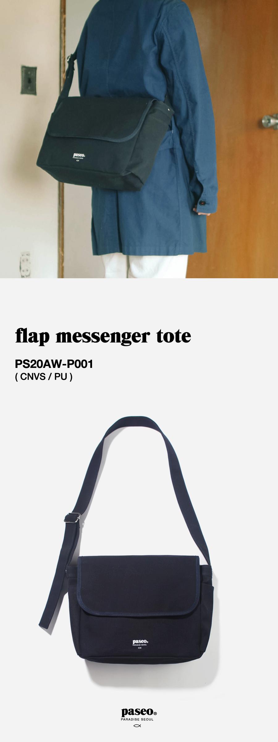 플랩 메신저 토트-네이비