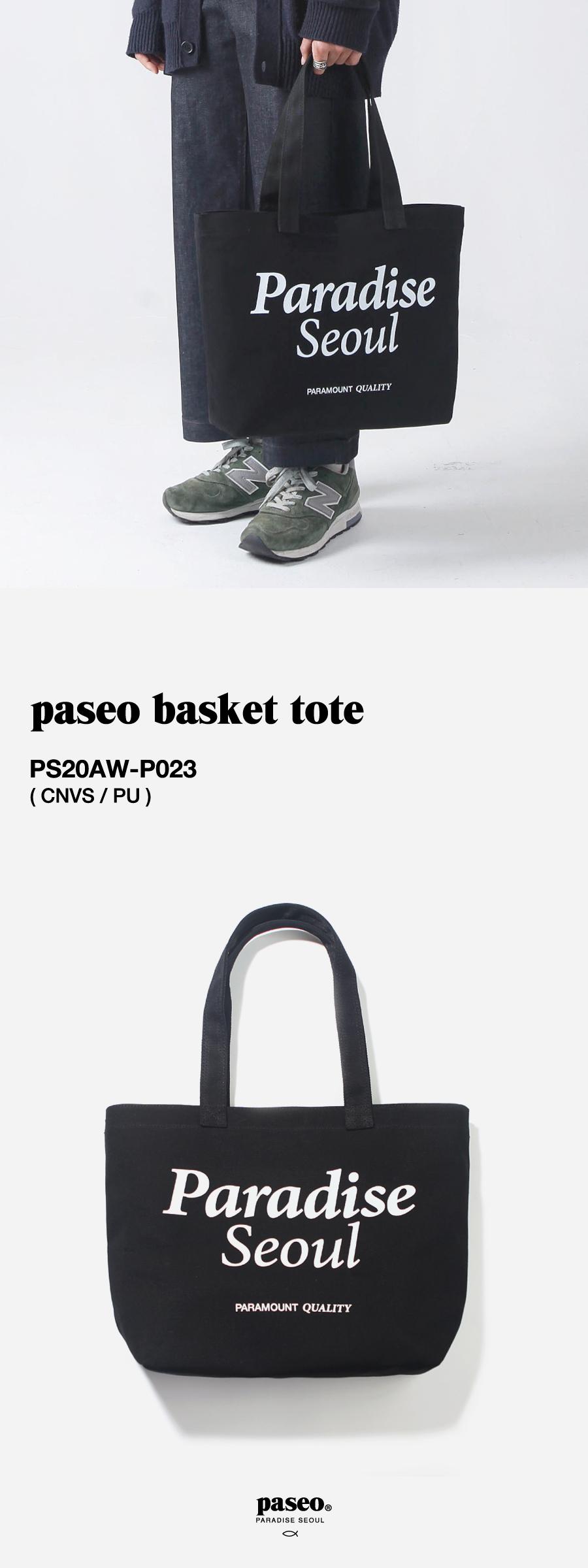 파세오 바스켓 토트-블랙